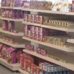 Animal feed shelving display
