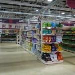 Gondola End Bay in Supermarket