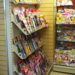 Magazine shelving unit in store